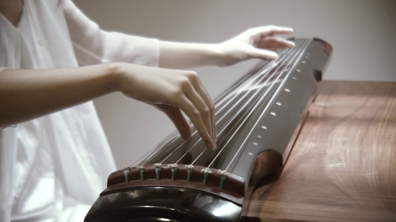 古琴Guqin 《左手指月》Chinese musical instrument to heal the soul这是你从未听过的气质