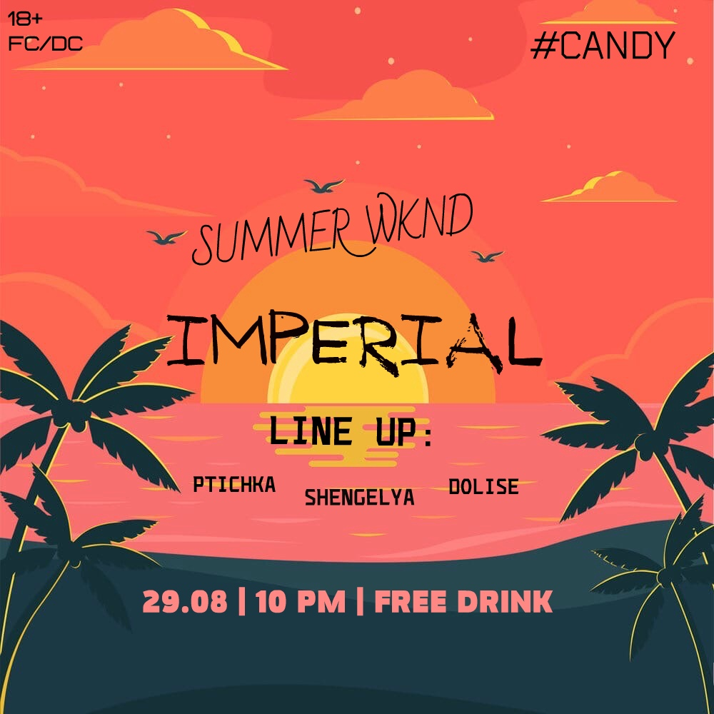 Афиша Воронеж IMPERIAL: SUMMER WKND / 29.08 / CANDY