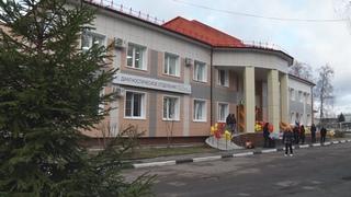 ТВЭл - Торжественное открытие отделения диагностического корпуса городской больницы. ()
