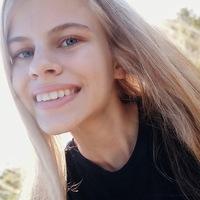 Екатерина Кучеренко