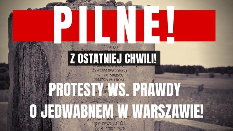 PILNE Protesty ws prawdy o Jedwabnem w Warszawie Polska vs Polin