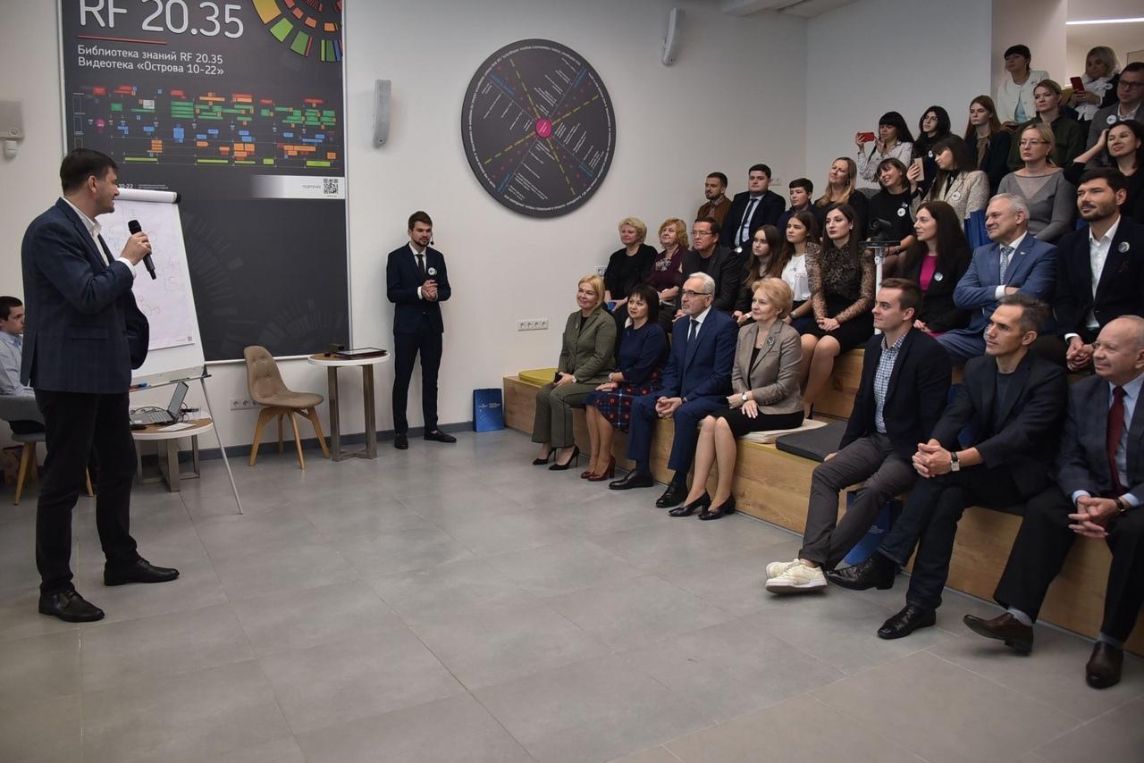 В Таганроге, Новочеркасске и Ростове открылись три университетских «точки кипения»