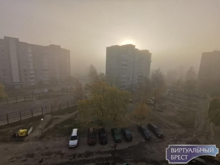 """Утром над Брестом """"стоит"""" смог, да ещё и туман снижает видимость"""
