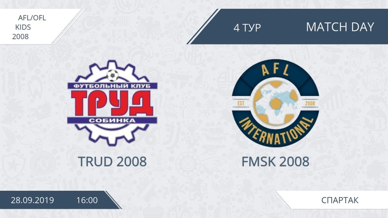 AFL Kids 2008 Day 4 Trud 2008 FMSK 2008