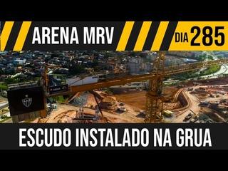 ARENA MRV | 9/9 NOSSO ESCUDO NO PONTO MAIS ALTO !!! 28/01/2021