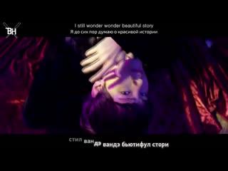 KARAOKE Kim Taehyun (BTS) - SCENERY (рус. саб)