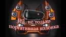 Замена штатных динамиков Opel Insignia I / Снятие обшивки двери / Определение полярности динамика✓