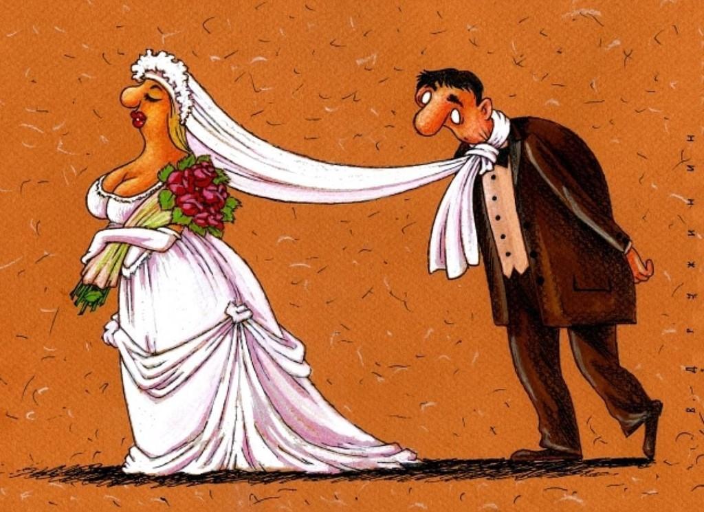 прикольные картинки про свадьбу как отстирать пятна