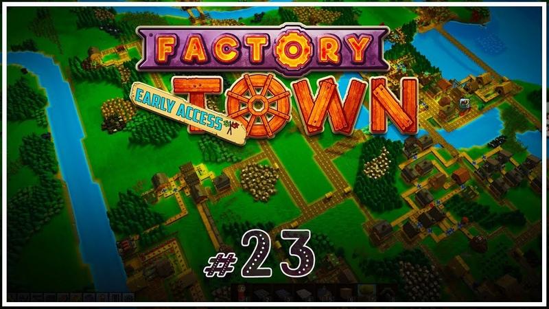10 уровень и какой-никакой конец игры 🦉 Factory Town (Фактори Таун) 23