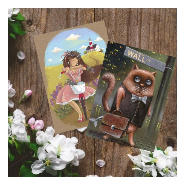 Странник почтовые открытки