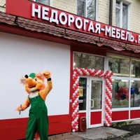 Недорогая-Мебельрф Магазинофф