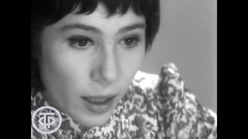 Елена Камбурова – Маленькій принцъ (1972)