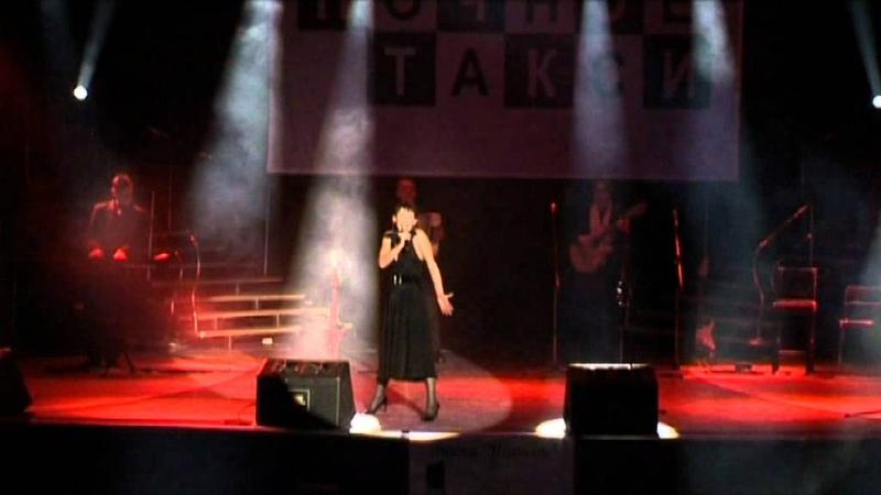 Татьяна Кабанова Белое танго. 2006г.