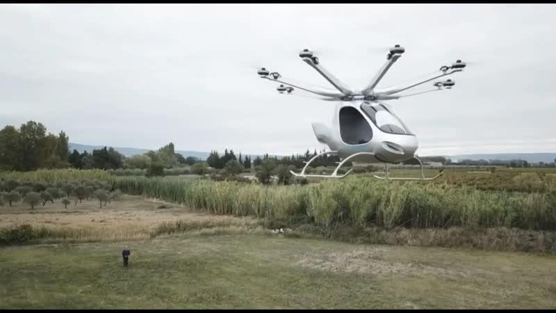 EAC Electric Aircraft Concept