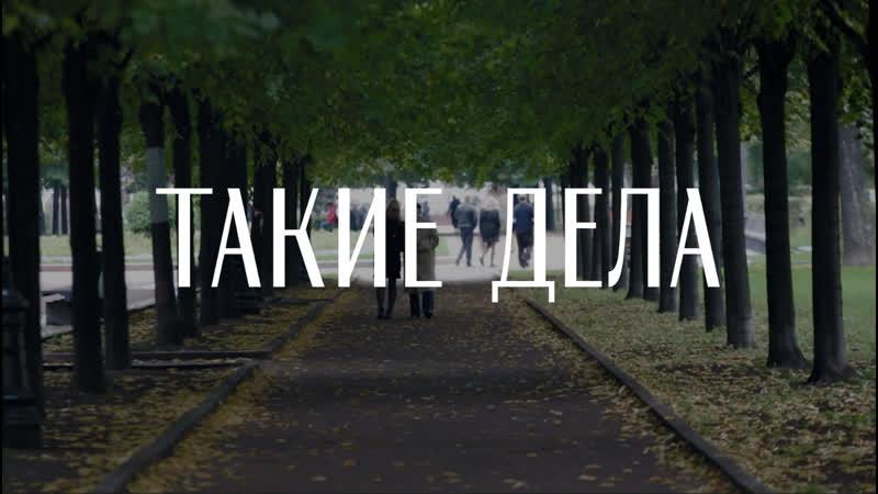 Сентиментальное путешествие Юрия Середницкого