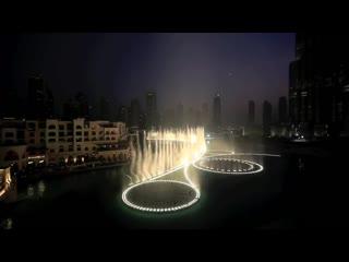 Фонтан В Дубае. / Dubai Fountain -Time to Say Goodbye - Andrea Bocelli and Sarah Brightman