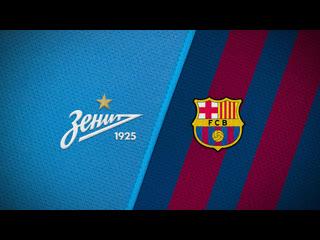 Зенит  Барселона: товарищеский матч молодежных команд
