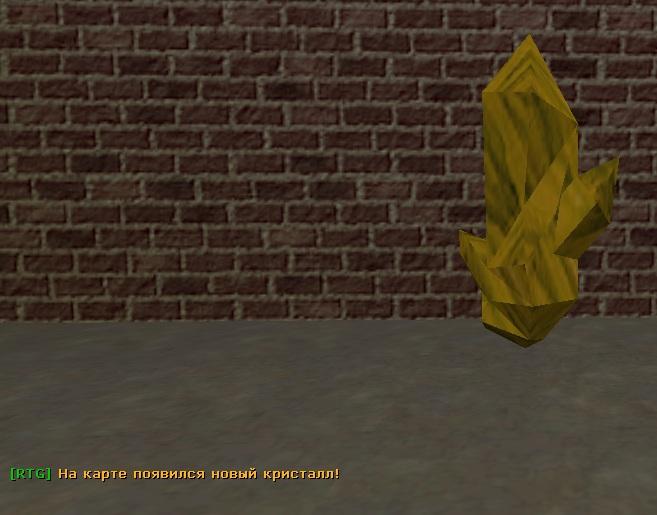 Жёлтый кристалл