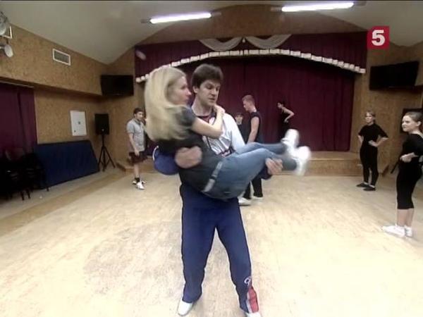Акробатический рок-н-ролл: спорт - танец вне времени. Работа над красотой и здоровьем