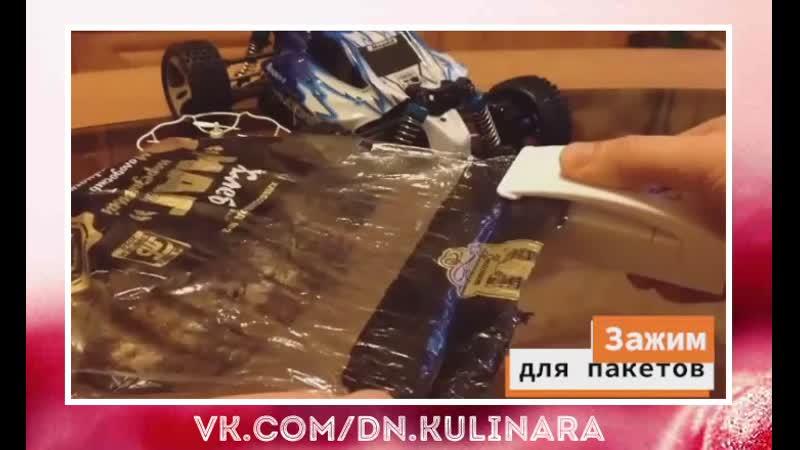 Удобная машинка для запечатывания пакетов Сохранит ваши продукты свежими