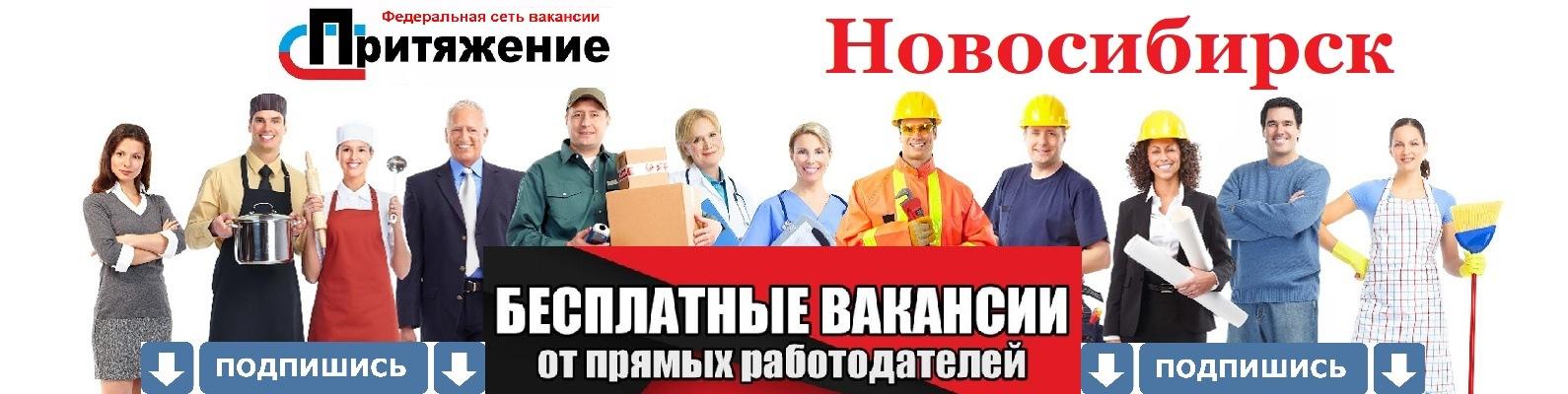 Вакансии удаленная работа ростов-на-дону вакансии от прямых работодателей python удалённая работа минск