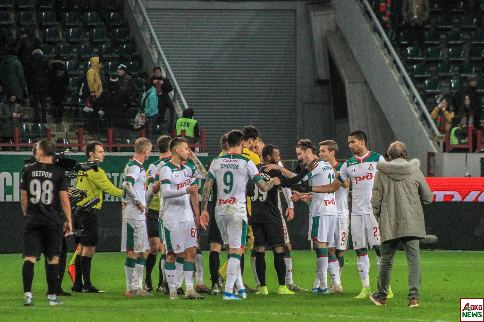 Локомотив - Краснодар. Фото: Дмитрий Бурдонов / Loko.News