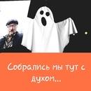 Всеволод Варгин фотография #4