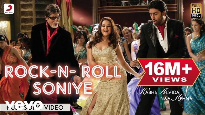 Rock N Roll Soniye Best Video KANK Amitabh Bachchan Shah Rukh Rani Abhishek Preity