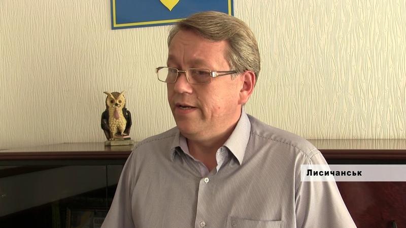 У Лисичанську не відбулось позачергове засідання сесії