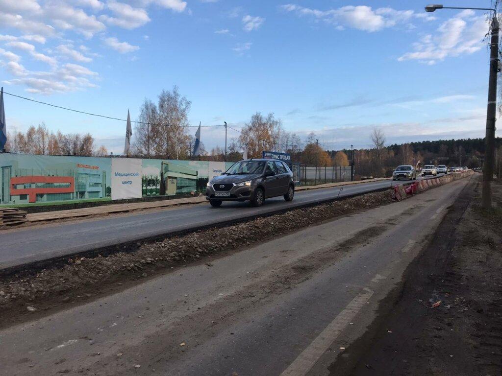 Закончена реконструкция половины моста на улице Огорхоз