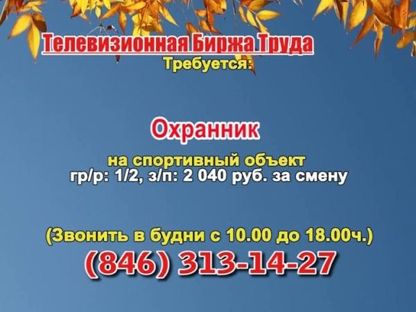 15.10.19 ТБТ Самара_Терра 360_17.18, 20.27, 23.57