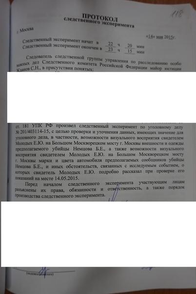 Борис Немцов CTjfcbgowX8