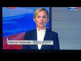 Дебаты 2020 Ирина Чиркова о свалке на Шиесе, Архангельская область