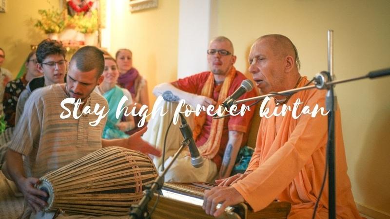 HH Bhaktivaibhava Swami - Kirtan 1