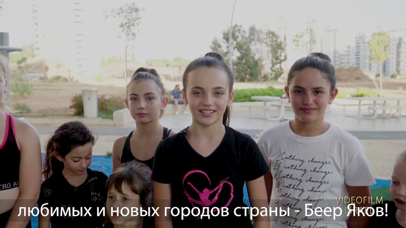 LITTLE PRINCESS WORLD-2019 GABRIELA DIACONU/ISRAEL/ PRESIDENT ASHOT KHACHATRYAN mp4 mp4