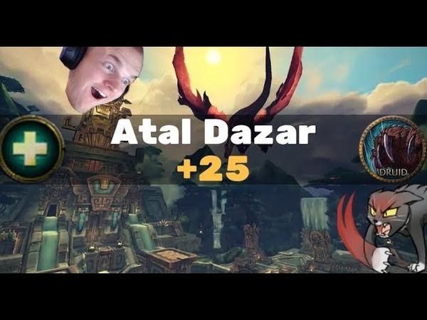 WF 25 Atal Dazar Zmug