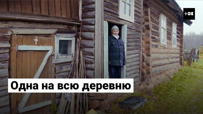 71-летняя Людмила Козловская живет в деревне одна | ТОК
