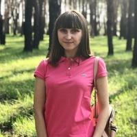 Анастасия Стешенко