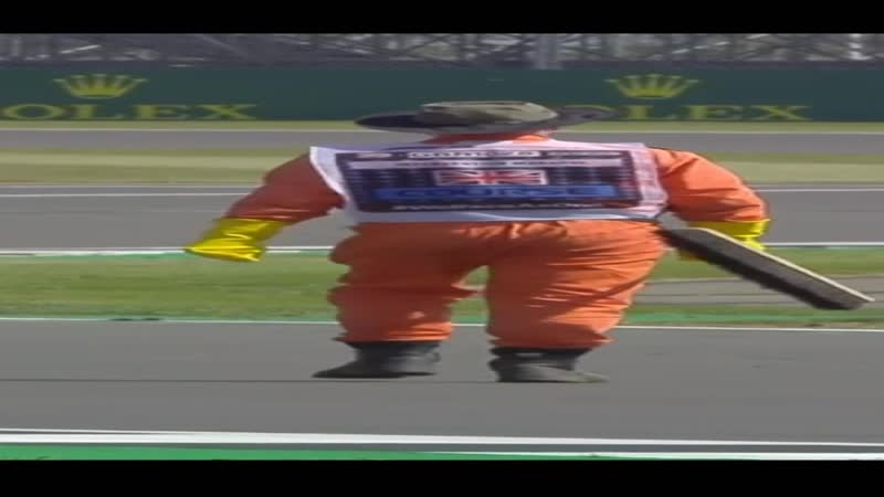 Wide marshal