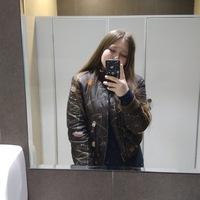 Арина Тищенко