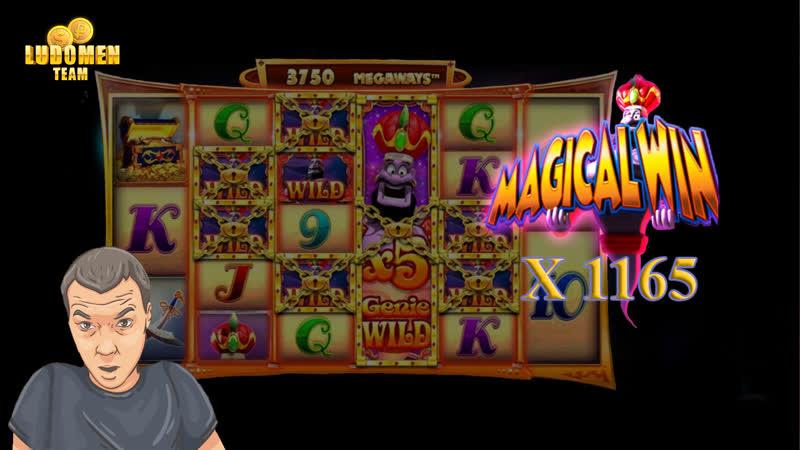 Лудомены купили бонуску на последние деньги в GENIE JACKPOTS MEGAWAYS в казино BOOI