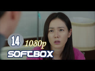 Аварийная посадка любви 14 серия 1080p ( Озвучка SoftBox )