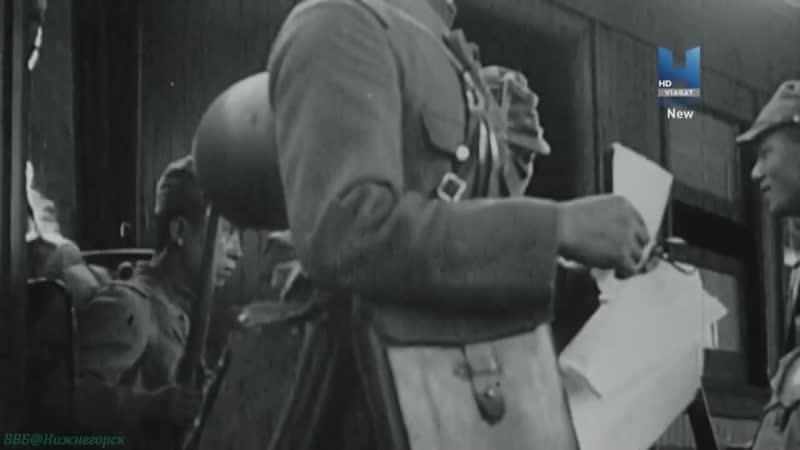 «Свидетели резни: Нанкин 1937» (2 серия) (Документальный, война, история, 2016)