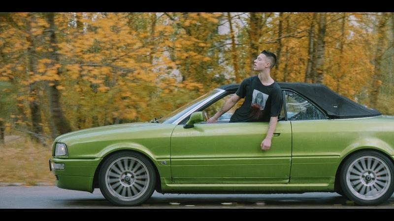 Nalim - Каждый Новый День (prod. by OutName)