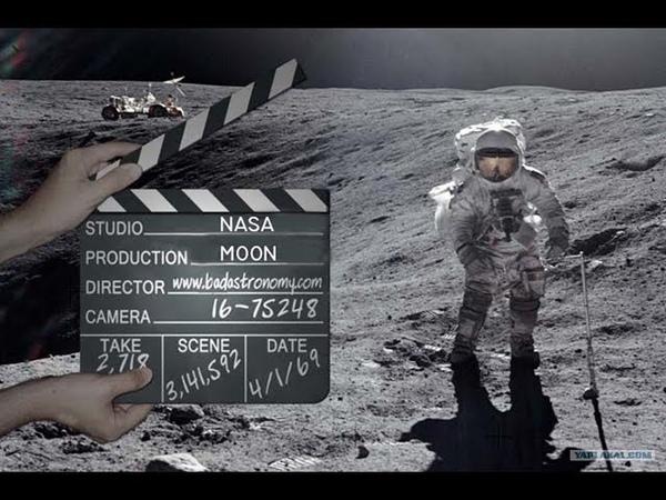 Американцы никогда не были на луне Разоблачение