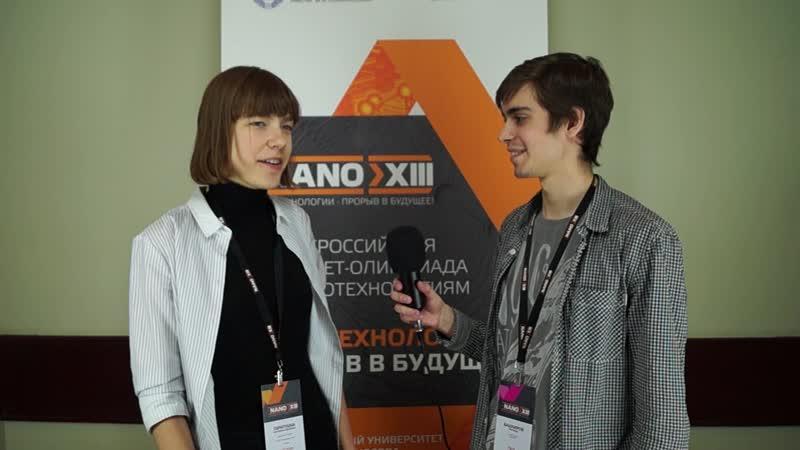 XIII Олимпиада. Интервью с участниками. Таратушка Екатерина