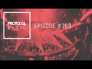 Protocol radio #369