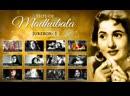 Hits Of Madhubala - Jukebox 1 - Songs