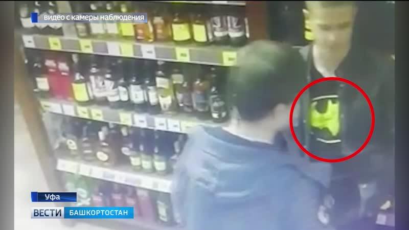 Парень в футболке с логотипом «Бэтмена» попала на видео при краже спиртного в Уфе