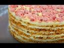 Самый Модный Торт из Крошки Торт без выпечки Пломбир рецепт
